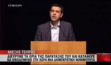 tsipras karamanlis2