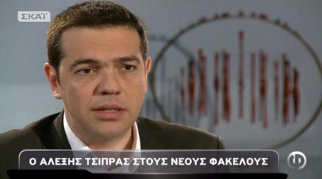 tsipras papahelas