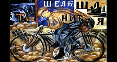 Goncharova_cyclist