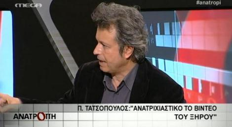 tatsoxiros