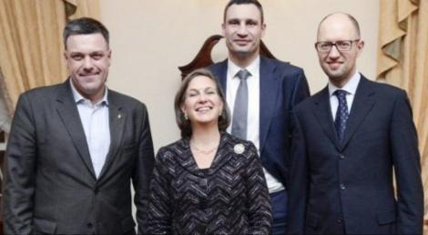 ukraine new gov