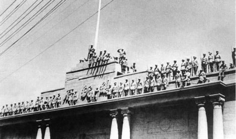 china 1949