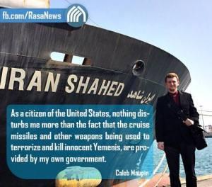 «Ως πολίτης των ΗΠΑ, δεν υπάρχει τίποτα που να με ενοχλεί περισσότερο από το γεγονός ότι οι πύραυλοι Cruise και τα άλλα όπλα που χρησιμοποιούνται για να τρομοκρατήσουν και να σκοτώσουν αθώους Υεμενίτες παρέχονται από την κυβέρνησή μου.» Caleb Maupin