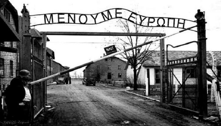 menoyme europa