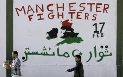 LIBYA-GRAFFITI