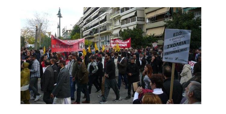 Αντιφασιστική πορεία σήμερα στις γειτονιές των Σεπολίων και του Κολωνού