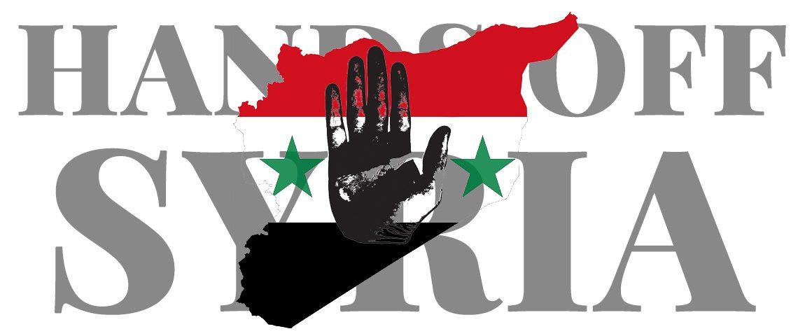 Υπεράσπιση της Συρίας – ενάντια στην ελληνική συμμετοχή στο έγκλημα