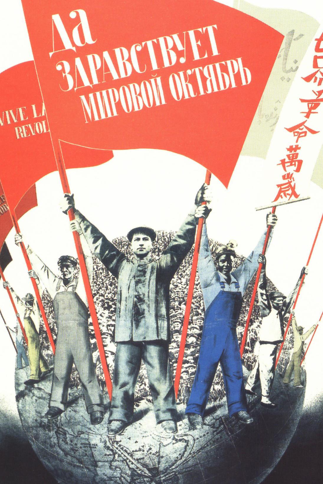 Internationalist Revolutionary Socialist May Day Statement 2018