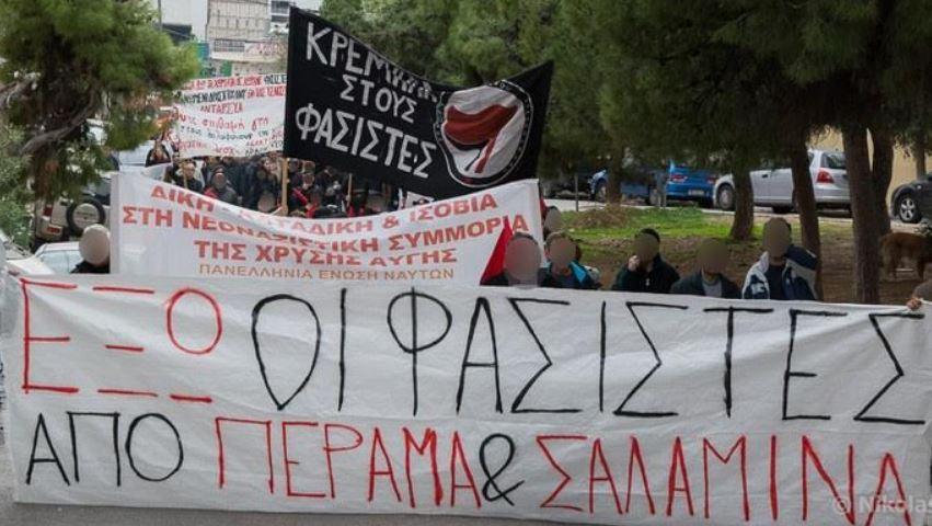 Για την φασιστική επίθεση στο Πέραμα: Ούτε σπιθαμή γης στους φασίστες