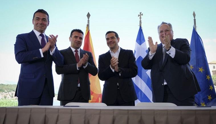 Δέκα θέσεις για τη συμφωνία Αθήνας Σκοπίων