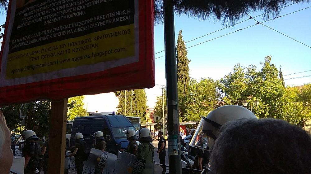 Άγρια επίθεση της ΕΛΑΣ με τραυματισμούς και συλλήψεις τούρκων διαδηλωτών στη Ρηγίλλης