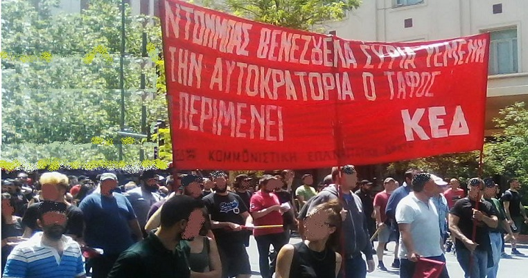 All out for the defeat and the expulsion of the Empire from the Middle East – March to the US Embassy, Athens