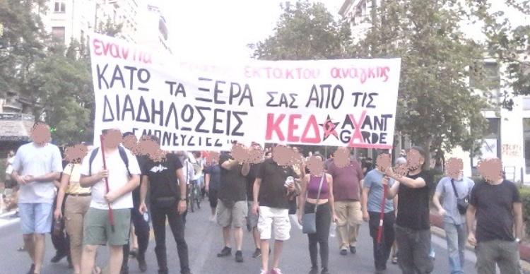 Όλες-οι στη διαδήλωση Πέμπτη 9/7, Προπύλαια 7μμ ενάντια στο χουντονομοσχέδιο